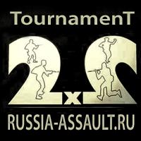 Classic Tournament �2 2x2